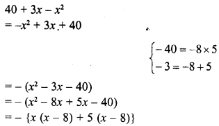 RD Sharma Class 8 Solutions Chapter 7 Factorizations Ex 7.7 3