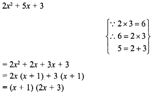 RD Sharma Class 8 Solutions Chapter 7 Factorizations Ex 7.8 1