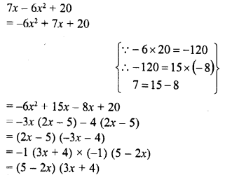 RD Sharma Class 8 Solutions Chapter 7 Factorizations Ex 7.8 11