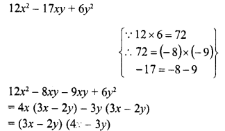 RD Sharma Class 8 Solutions Chapter 7 Factorizations Ex 7.8 14
