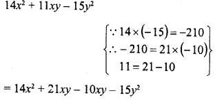 RD Sharma Class 8 Solutions Chapter 7 Factorizations Ex 7.8 17
