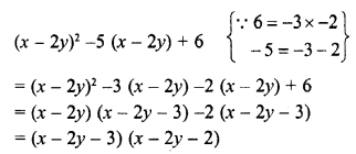 RD Sharma Class 8 Solutions Chapter 7 Factorizations Ex 7.8 22