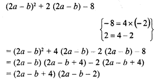 RD Sharma Class 8 Solutions Chapter 7 Factorizations Ex 7.8 23