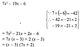 RD Sharma Class 8 Solutions Chapter 7 Factorizations Ex 7.8 6