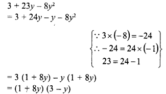 RD Sharma Class 8 Solutions Chapter 7 Factorizations Ex 7.8 9