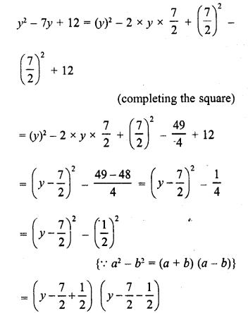 RD Sharma Class 8 Solutions Chapter 7 Factorizations Ex 7.9 1