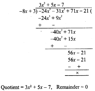 RD Sharma Class 8 Solutions Chapter 8 Division of Algebraic ExpressionsEx 8.4 12