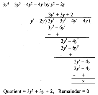 RD Sharma Class 8 Solutions Chapter 8 Division of Algebraic ExpressionsEx 8.4 13