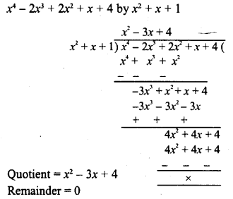 RD Sharma Class 8 Solutions Chapter 8 Division of Algebraic ExpressionsEx 8.4 16