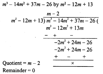 RD Sharma Class 8 Solutions Chapter 8 Division of Algebraic ExpressionsEx 8.4 17