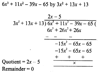 RD Sharma Class 8 Solutions Chapter 8 Division of Algebraic ExpressionsEx 8.4 24