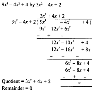 RD Sharma Class 8 Solutions Chapter 8 Division of Algebraic ExpressionsEx 8.4 26