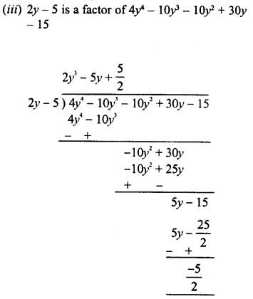 RD Sharma Class 8 Solutions Chapter 8 Division of Algebraic ExpressionsEx 8.4 38