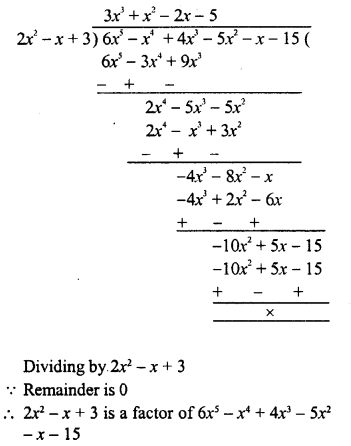 RD Sharma Class 8 Solutions Chapter 8 Division of Algebraic ExpressionsEx 8.4 41