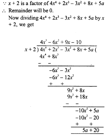 RD Sharma Class 8 Solutions Chapter 8 Division of Algebraic ExpressionsEx 8.4 42
