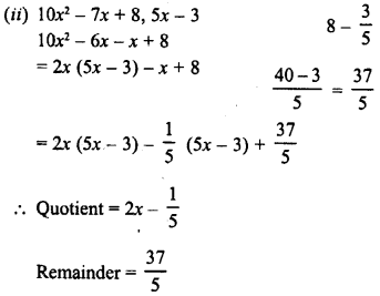 RD Sharma Class 8 Solutions Chapter 8 Division of Algebraic ExpressionsEx 8.5 1