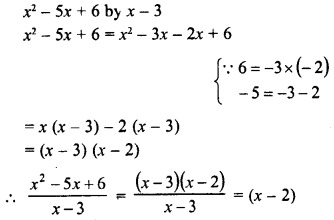 RD Sharma Class 8 Solutions Chapter 8 Division of Algebraic ExpressionsEx 8.6 1