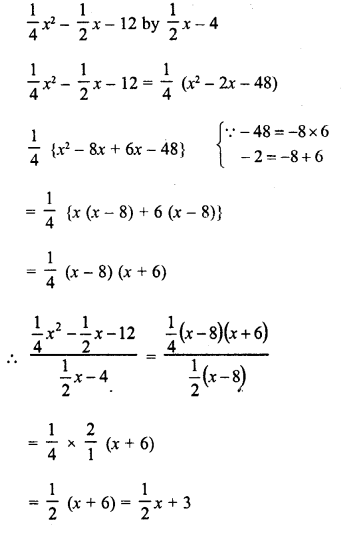 RD Sharma Class 8 Solutions Chapter 8 Division of Algebraic ExpressionsEx 8.6 6
