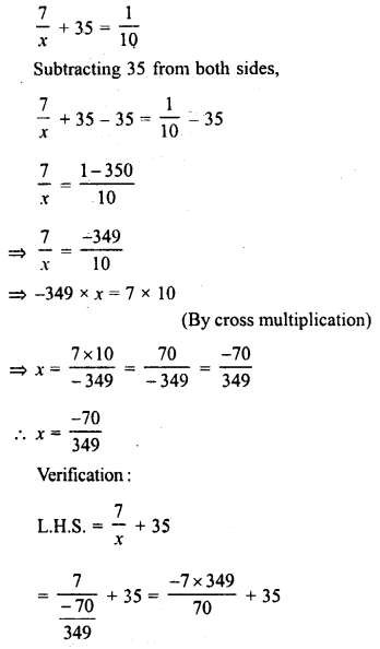 RD Sharma Class 8 Solutions Chapter 9 Linear Equations in One VariableEx 9.1 11