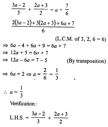 RD Sharma Class 8 Solutions Chapter 9 Linear Equations in One VariableEx 9.2 13