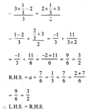 RD Sharma Class 8 Solutions Chapter 9 Linear Equations in One VariableEx 9.2 14