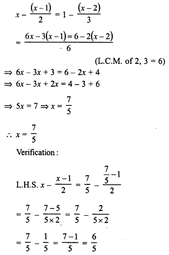 RD Sharma Class 8 Solutions Chapter 9 Linear Equations in One VariableEx 9.2 15