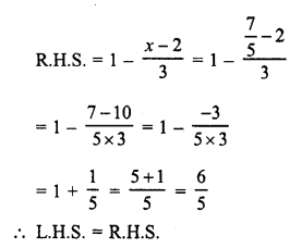 RD Sharma Class 8 Solutions Chapter 9 Linear Equations in One VariableEx 9.2 16