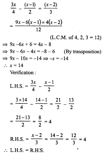 RD Sharma Class 8 Solutions Chapter 9 Linear Equations in One VariableEx 9.2 17