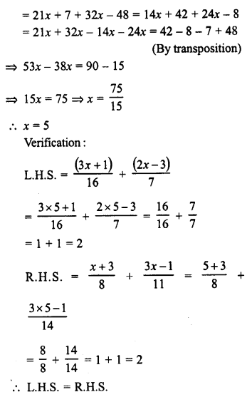 RD Sharma Class 8 Solutions Chapter 9 Linear Equations in One VariableEx 9.2 22