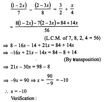 RD Sharma Class 8 Solutions Chapter 9 Linear Equations in One VariableEx 9.2 24