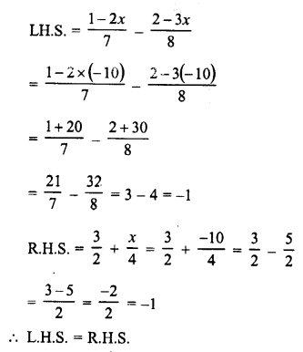 RD Sharma Class 8 Solutions Chapter 9 Linear Equations in One VariableEx 9.2 25