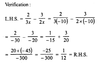 RD Sharma Class 8 Solutions Chapter 9 Linear Equations in One VariableEx 9.2 32