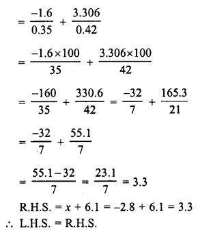 RD Sharma Class 8 Solutions Chapter 9 Linear Equations in One VariableEx 9.2 49