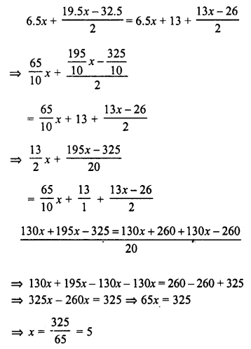 RD Sharma Class 8 Solutions Chapter 9 Linear Equations in One VariableEx 9.2 51