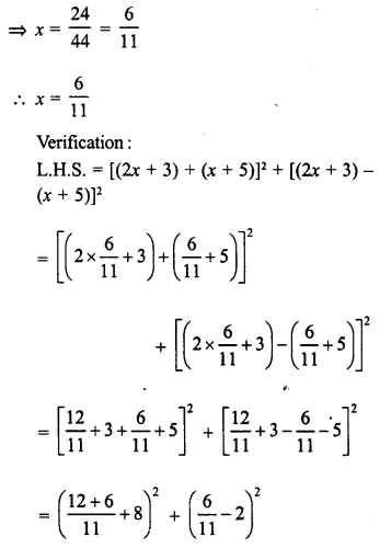 RD Sharma Class 8 Solutions Chapter 9 Linear Equations in One VariableEx 9.2 53