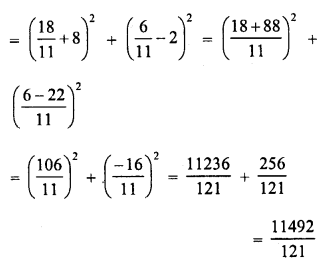 RD Sharma Class 8 Solutions Chapter 9 Linear Equations in One VariableEx 9.2 54