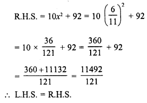 RD Sharma Class 8 Solutions Chapter 9 Linear Equations in One VariableEx 9.2 55