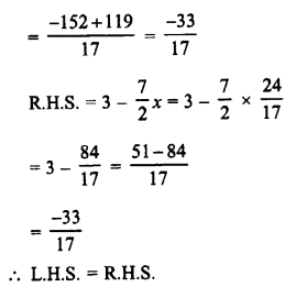 RD Sharma Class 8 Solutions Chapter 9 Linear Equations in One VariableEx 9.2 6