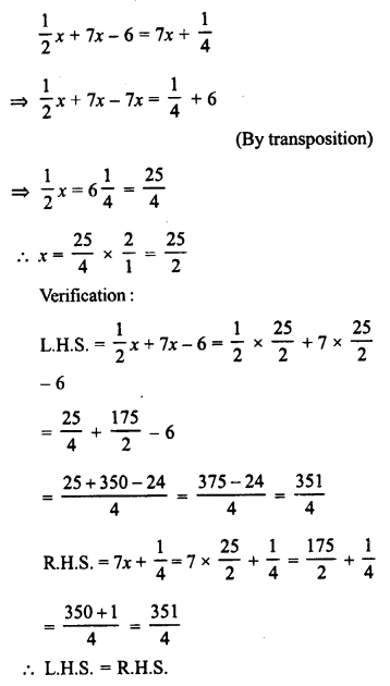 RD Sharma Class 8 Solutions Chapter 9 Linear Equations in One VariableEx 9.2 7