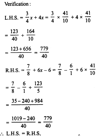 RD Sharma Class 8 Solutions Chapter 9 Linear Equations in One VariableEx 9.2 9