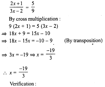 RD Sharma Class 8 Solutions Chapter 9 Linear Equations in One VariableEx 9.3 14
