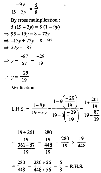 RD Sharma Class 8 Solutions Chapter 9 Linear Equations in One VariableEx 9.3 17