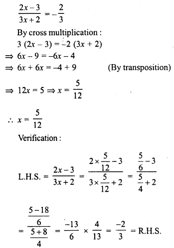 RD Sharma Class 8 Solutions Chapter 9 Linear Equations in One VariableEx 9.3 2