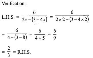 RD Sharma Class 8 Solutions Chapter 9 Linear Equations in One VariableEx 9.3 25