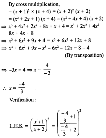 RD Sharma Class 8 Solutions Chapter 9 Linear Equations in One VariableEx 9.3 38