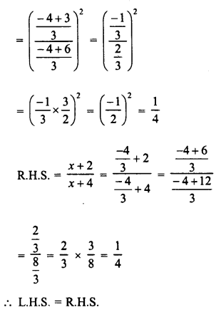 RD Sharma Class 8 Solutions Chapter 9 Linear Equations in One VariableEx 9.3 39