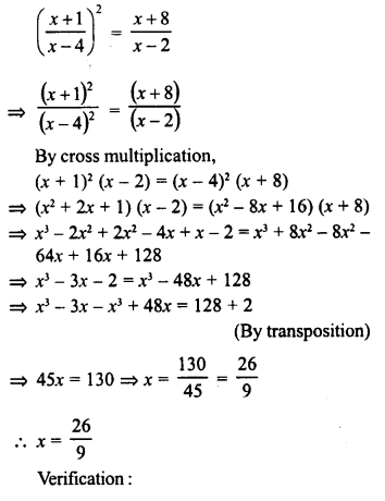 RD Sharma Class 8 Solutions Chapter 9 Linear Equations in One VariableEx 9.3 41