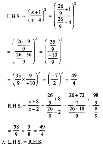 RD Sharma Class 8 Solutions Chapter 9 Linear Equations in One VariableEx 9.3 42