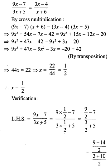 RD Sharma Class 8 Solutions Chapter 9 Linear Equations in One VariableEx 9.3 44