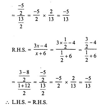 RD Sharma Class 8 Solutions Chapter 9 Linear Equations in One VariableEx 9.3 45
